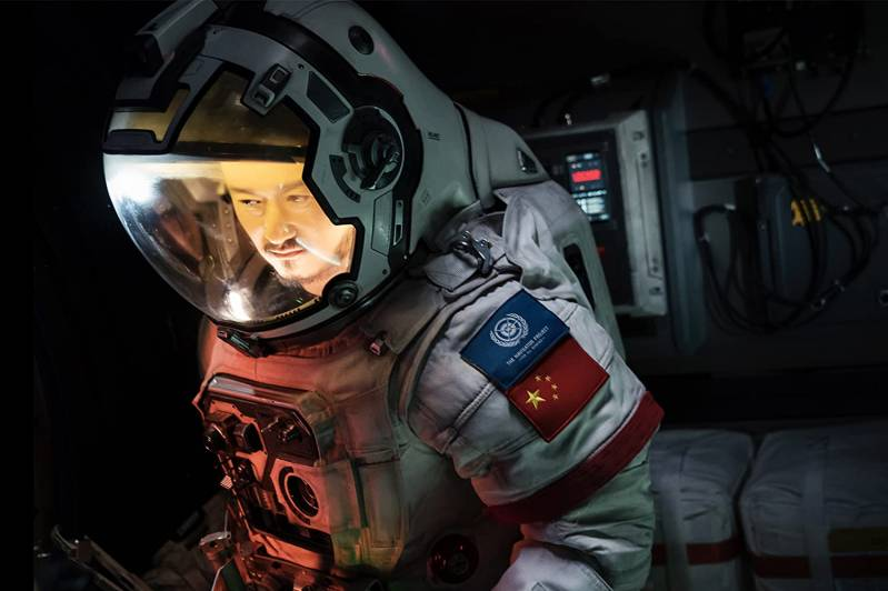 Jing Wu in The Wandering Earth © 2019 The China Film Group
