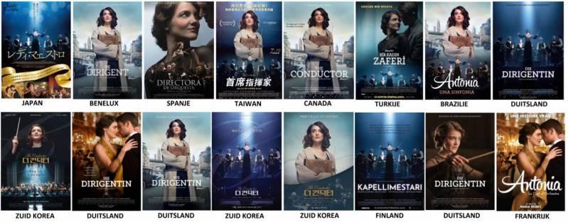 DE DIRIGENT in meer dan 5000 bioscopen in China