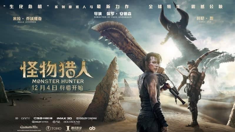 Milla Jovovich en Tony Jaa op een Chiinese poster voor Munster Hunter