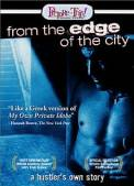 From the Edge of the City (1998)
