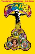 Godspell: A Musical Based on the Gospel According to St. Matthew (1973)