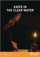 Knife in the Clear Water poster