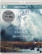 Legend of the Mountain poster