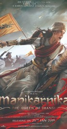 Manikarnika: The Queen of Jhansi poster