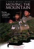 Moving the Mountain (1994)