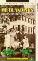 Mr. Blandings Builds His Dream House (1948)