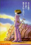 Nausicaä of the Valley of the Winds (1984)