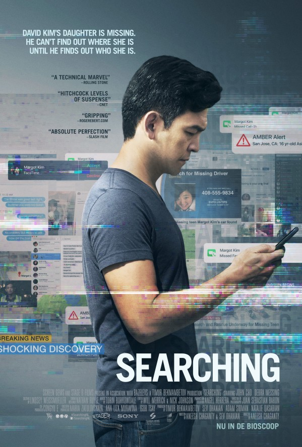 Afbeeldingsresultaat voor searching film