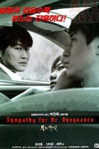 Sympathy for Mr. Vengeance poster