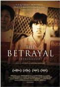 The Betrayal - Nerakhoon (2008)