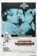 The MacKintosh Man (1973)