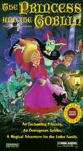 The Princess and the Goblin (1993)