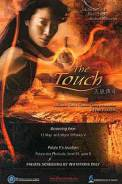 The Touch (2002)