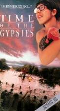 Time of the Gypsies (1989)